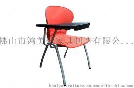 会议培训椅,职员培训椅广东鸿美佳厂家直销