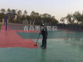 青岛硅pu篮球场生产厂家 硅pu球场施工报价