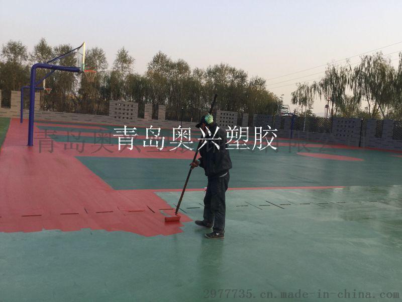 青島矽pu籃球場生產廠家 矽pu球場施工報價