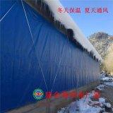 热销江西养殖猪场专用PVC优质防水保温卷帘帆布 于都专业定做牛舍卷帘布