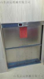 酒店传菜机双轨货梯家用液压升降机酒店厂房定做安装传菜电梯餐梯