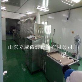 油菜籽熟化机 微波油菜籽熟化设备 专业定做微波设备厂家价格