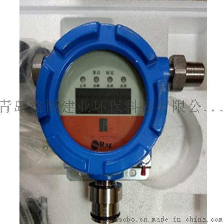 可燃性氣體探測器華瑞SP-2102Plus