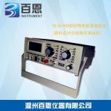 溫州百恩儀器-YG(B)90D型織物電阻率測試儀(面料點對點電阻率測試儀)