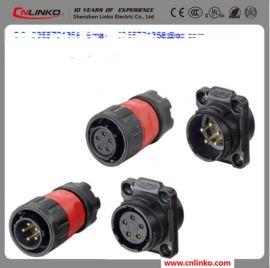 连接器品质出口 防水航空插头插座 YM20-2-3芯4芯5芯7芯9芯12芯
