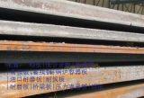 机械用35Mn锰板价格