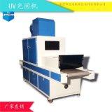 藍盾LANDUN膠印uv固化機流水線乾燥設備UV油墨
