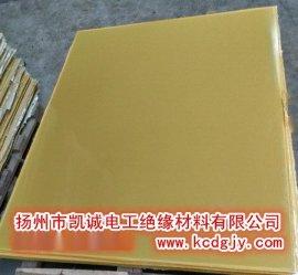 黄色FR-4环氧板 fr4绝缘板