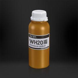 0111-WH20 硅胶饰品双面胶处理剂 1L/桶