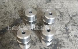 上海不锈钢圆形喷嘴、 圆锥形喷头、 实心锥喷嘴厂家直销