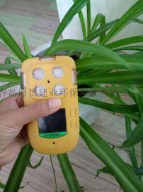 青岛路博LB-FQ便携式多气体检测报警仪