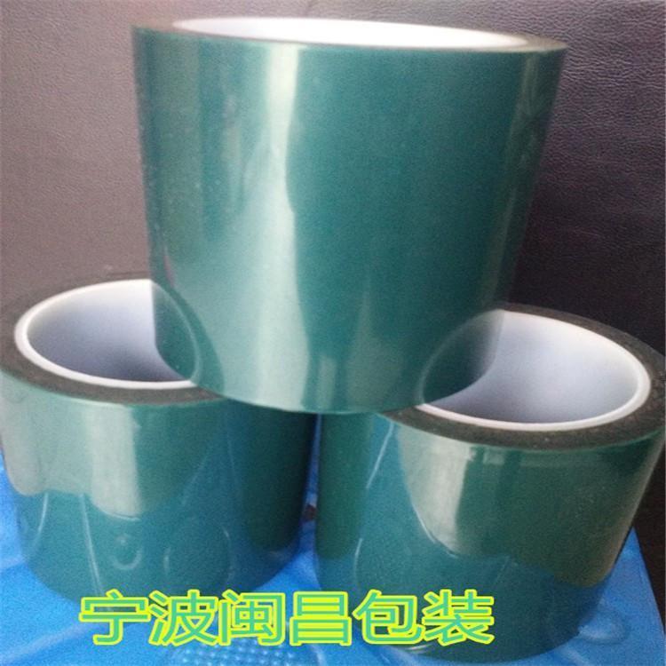 宁波高温胶带批发,绿硅胶、湖州、江苏、福建、 上海绿色高温胶带价格