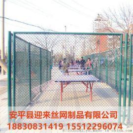 煤矿勾花网,球场勾花网,防护勾花网