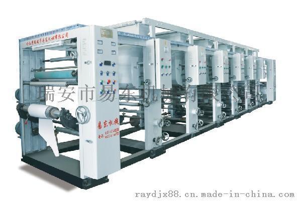 AY800-1100A型普通凹版印刷机