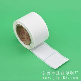 铜版纸标签哪家专业 清晰度高石碣基业空白条码标签