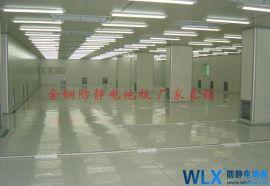 运城全钢防静电地板 陶瓷防静电地板 机房地板厂家