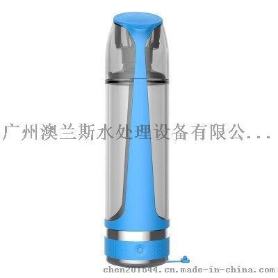 富氢水杯玻璃杯定制印logo富氢水杯OEM代工促销礼品杯子