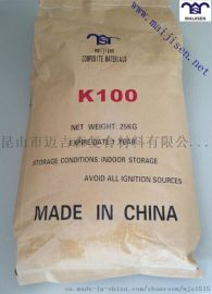 发泡调节剂K100