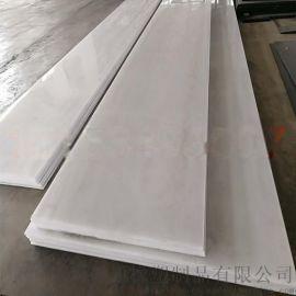 焊接坐船防腐PP板材 污水处理耐腐蚀塑料PP板
