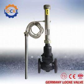 德國洛克原裝進口自力式溫度調節閥供應