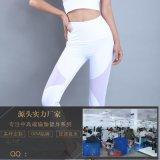 春夏新款健身瑜伽七分褲女 高腰運動網紗拼接緊身瑜伽服