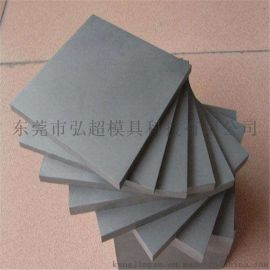 供应进口M10钨钢-M10耐磨钨钢-M10钨钢价格