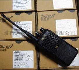 供应摩托罗拉CG32数字对讲机