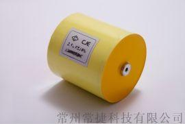 IGBT突波吸收薄膜電容 圓塑殼薄膜電容