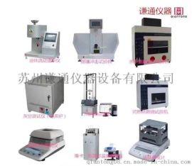上海冲击试验机 宁波塑料冲击试验机  测试韧性
