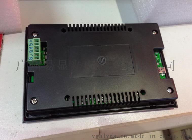 5寸工業平板電腦 工業小電腦開發 嵌入式工控一體機 5寸工控電腦