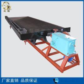 江西通利6S摇床,玻璃钢摇床,选金摇床,厂家直销