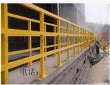 封閉式圍欄 絕緣圍欄 玻璃鋼圍欄