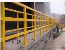 封闭式围栏 绝缘围栏 玻璃钢围栏