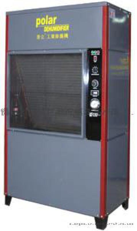 工艺品专用冷风除湿干燥机/冷热风除湿干燥机/风干机