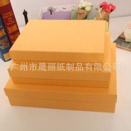 特种纸盒定做厂家免费设计LOGO指尖陀螺包装盒天地盖礼品套盒