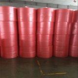 防靜電包裝膜 防刮傷 工藝品包裝 吳江供應商