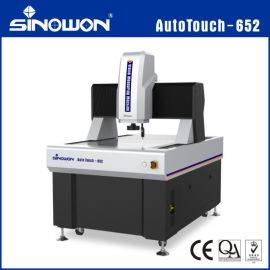 中旺精密厂家直销打行程高精度3D全自动影像测量仪