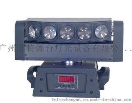 菲特TL071 LED5头扇形摇头光束灯,LED酒吧光束灯,效果灯
