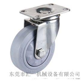 不锈钢脚轮直销  中型4寸定向 万向静音轮