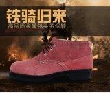 勞保鞋防護鞋 安全鞋 防砸輪胎底耐磨 工作鞋