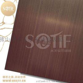 湖北厂家供应不锈钢纳米发黑哑光红古铜板