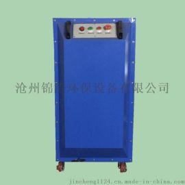 环评移动式焊接烟尘净化器 工业烟雾粉尘过滤设备 电焊除尘器包邮