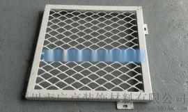 吉利领克4S店展厅金属拉网板-网格-网格铝板