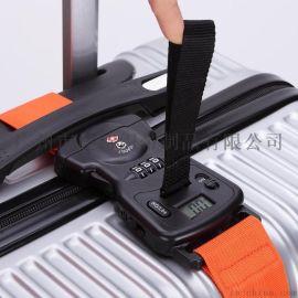 行李带 一字海关称重密码锁行李打包带