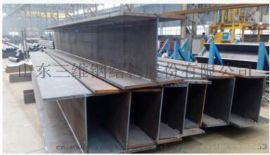 三维钢构承接H型钢组立焊接加工