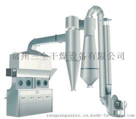 XF系列, 沸腾干燥流化床,干燥设备