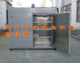 电热除氢烘箱 金属件去氢烘箱 五金电镀件去氢烘箱