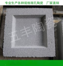 供应微孔陶瓷过滤砖电厂锅炉废水处理设备