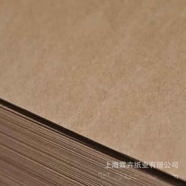 环保再生浆双面牛卡纸 上海玖龙牛卡纸 国产牛皮挂面箱板纸