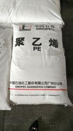 瓶盖料 有良好的刚性 LLDPE  广州石化 DNDA-7144 抗冲击性和流动